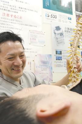 マイン鍼灸整骨院のコンセプト