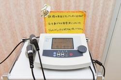 超音波治療器(ITO US-730 3MHz ultrasund/ITO US-710 1MHz ultrasund)