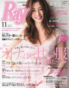 ファッション雑誌